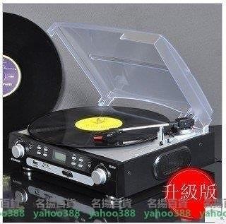 W百貨老式唱片機/復古電唱機/仿古留聲機 LP黑膠唱機五合一黑膠唱機REC錄音唱機MPMY~416