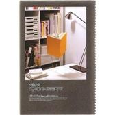 (二手書)Special Effects 特技:A Book About Special Print Effects