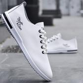 春夏男鞋子潮鞋新款韓版潮流百搭休閒鞋男士平底板鞋小白鞋男皮鞋 朵拉朵