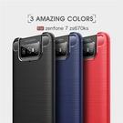 適用Asus華碩ZenFone7 Pro ZS670KL 手機殼ZS671KL拉絲纖維防摔套