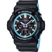 CASIO 卡西歐G-SHOCK 霓虹藍太陽能手錶 GAS-100PC-1ADR
