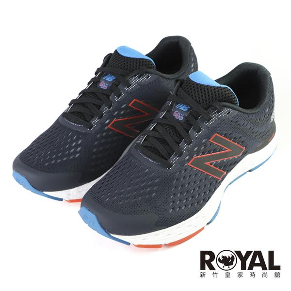 New Balance 680 黑色 2E楦 透氣 輕量 慢跑鞋 男款 NO.B2154【新竹皇家 M680RK6】