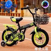 兒童自行車男孩2-3-5-6-7歲16/18寸小學生中大童女寶寶腳踏車單車QM『摩登大道』