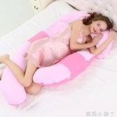 托腹枕孕婦枕護腰側睡枕 頭雙邊 多功能護腰枕孕婦靠枕夏季u型枕 NMS蘿莉小腳ㄚ