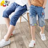 7到9男童夏季短褲小男孩5分褲13中大兒童裝8至11牛仔10馬褲6-12歲