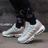 【現貨折卷後4580】NIKE Wmns Air Max 95 灰 白 粉色 反光 女鞋 復古 慢跑鞋 運動鞋 307960-018