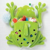 boon -青蛙_BN01128