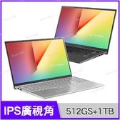 華碩 ASUS X512JP 灰/銀 512G SSD+1TB競速特仕版【i5 1035G1/15.6吋/MX330/IPS/四核/intel/筆電/Buy3c奇展】Vivobook
