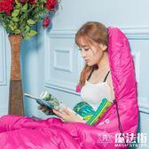 睡袋成人室內四季保暖戶外露營薄款旅行棉睡袋 魔法街