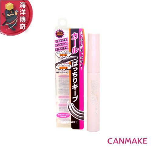 【海洋傳奇】【日本出貨】CANMAKE 睫毛美容液 滋養液 QUICK LASH CURLER 透明 (6g)