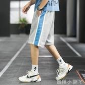 短褲男2020夏季潮流寬鬆直筒休閒五分褲百搭潮牌學生運動沙灘褲子 蘿莉小腳丫