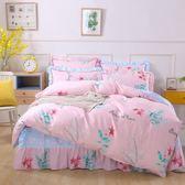 純棉全棉三件套單人床套件雙人加大套件定做不規則床包式裙擺床罩   初見居家
