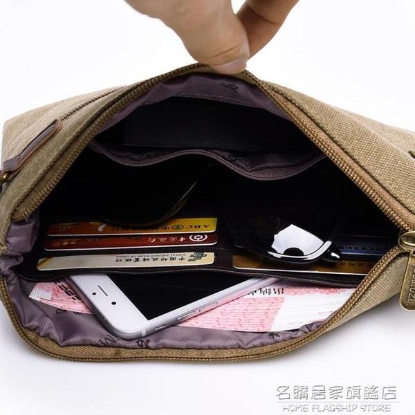帆布包男士手拿包大容量信封包帆布袋男士錢包長款多卡位錢包 名購居家