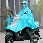 雨衣電動車雨衣加大加長成人男女雨披摩托車電瓶車雨衣 LR9559【Sweet家居】