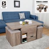 【多瓦娜】茶几餐桌多功能二用桌/二色古橡木
