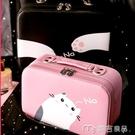 化妝包化妝包便攜可愛女大容量旅行品刷收納箱盒風超火手提日系韓國 麥吉良品