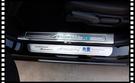 【車王小舖】本田 Honda Accord 九代 9代 防刮踏板 迎賓踏板 門檻飾條 內置 內門檻條