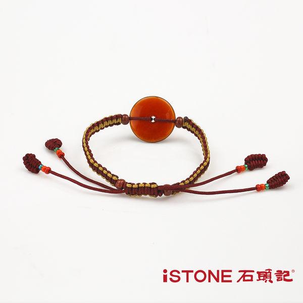 紅瑪瑙 平安扣手鍊 - 小圓滿系列 石頭記