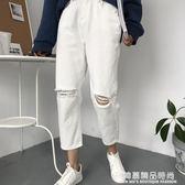 春季2018新款韓版bf風破洞高腰牛仔褲女寬鬆顯瘦寬管褲學生九分褲
