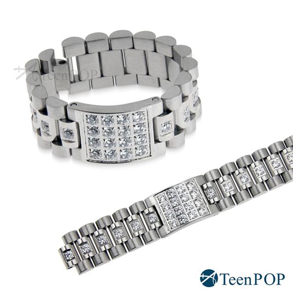 鋼戒指 ATeenPOP 白鋼戒 錶帶式戒指 送刻字 錶帶戒 西德鋼 男戒