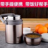 哈爾斯燜燒壺燜燒杯1000ml大容量成人超長保溫飯盒湯盒學生便當盒 享家生活馆