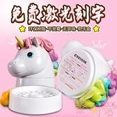 可愛乳牙紀念盒創意保存盒掉換牙齒收納盒兒童乳牙盒【聚可愛】