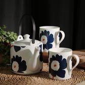 田園陶瓷花朵茶壺馬克杯泡茶壺花茶壺咖啡杯茶杯水杯涼水壺套裝 挪威森林