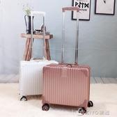 18寸小型行李箱復古登機箱男密碼箱17寸拉桿箱16寸旅行箱女萬向輪 ciyo黛雅