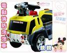 麗嬰兒童玩具館~親親-消防泡泡電動車~童車.有音樂會冒泡泡的騎乘電動車玩具車