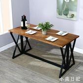 簡易實木折疊桌小戶型家用飯桌長方形美式折疊餐桌伸縮變形折疊桌 js7822『小美日記』