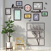 3D立體壁貼北歐創意背景墻貼紙布景房間墻面裝飾臥室貼畫墻紙自粘海報 LJ6088【極致男人】