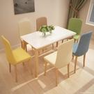 北歐實木餐桌椅組合現代簡約小戶型一桌六椅家用長方形飯桌4人6人 俏girl YTL