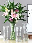 玻璃花瓶透明水養花瓶擺件客廳插花北歐家用【聚寶屋】