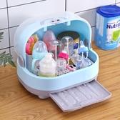 加厚嬰兒奶瓶收納箱便攜式防塵帶蓋瀝水晾干架寶寶奶瓶儲存置物盒 童趣屋