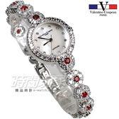valentino coupeau 范倫鐵諾 璀璨星鑽 不鏽鋼 防水手錶 女錶 鑲鑽 手鍊錶 手環 銀色 V61600G銀