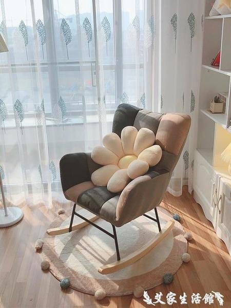 懶人沙發 北歐懶人沙發搖椅陽臺躺臥家用小戶型臥室客廳躺椅休閒單人搖搖椅 艾家 LX