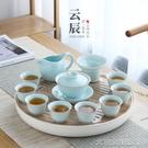 茶具套裝雲辰功夫茶具套裝家用小套現代簡約儲水式密胺幹泡茶盤台陶瓷茶杯 大宅女韓國館