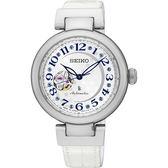 SEIKO 精工 LUKIA 星月鏤空機械女錶-銀x白色錶帶/34mm 4R38-01L0W(SSA825J1)