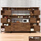 【這家子家居】積層木 收納廚櫃組 置物櫃 開放式 書架 層架 收納架 置物架 書櫃 (310CM)【C0922】
