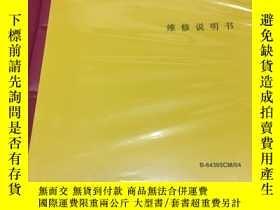 二手書博民逛書店FANUC罕見Series oi-MODEL D FANUC S