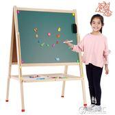 實木兒童磁性大號寫字板畫板架行動升降教學白板黑板支架式WD   電購3C