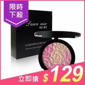 Lauramier勞拉蜜兒 2in1雙色蘋果光幻彩腮紅蜜粉餅(15g)【小三美日】原價$249