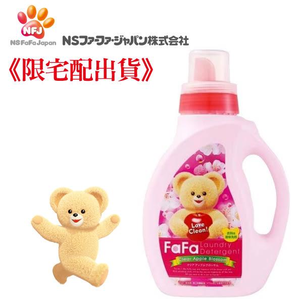 Nissan 小熊寶貝 FaFa 蘋果香洗衣精 1kg 日本製 《限宅配出貨》【PQ 美妝】