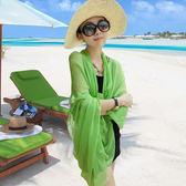 純色防曬絲巾海邊沙灘巾長披肩女紗巾圍巾