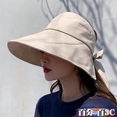 防曬帽子女韓版百搭遮臉大檐網紅漁夫帽防紫外線遮陽空頂帽 百分百