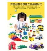 匹配樂高積木兒童拼裝玩具益智