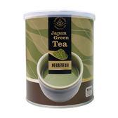 純抹茶粉(台灣綠茶)250公克 日式抹茶 光量生技