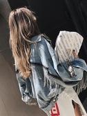 網紅牛仔衣女短款早秋2019新款韓版寬鬆bf流行後背流蘇牛仔外套潮