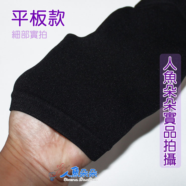 手臂套 波浪按摩感塑 外銷日本加壓彈性420D緊身/顯瘦/彈性 告別蝴蝶袖☆米荻創意精品館