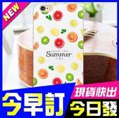 [全館5折-現貨] 禮物 夏季水果 iphone 6 / 6plus 手機殼 彩繪 保護套 iphone5 可愛 花 水果 鄉村風 手機套